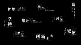 字幕设计文字排版-9款AE模板