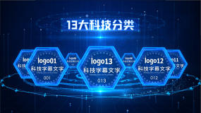 无插件3-13蓝色科技分类文字展示介绍AE模板