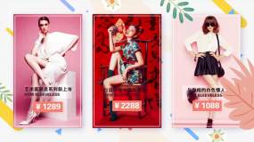 时尚购物节产品展示AE模板AE模板