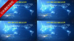 中国地图从全国辐射全世界AE模版AE模板
