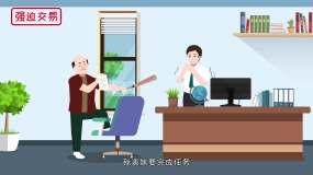 中国银行信用卡AE模板