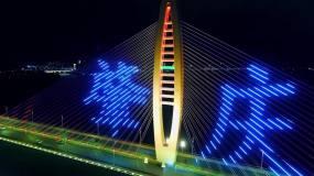 肇庆阅江大桥视频素材
