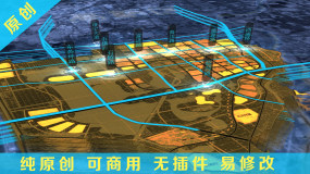 【纯原创】地图区位规划展示AE模板