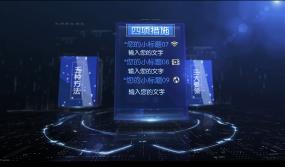 科技分组模块内容展示AE模板