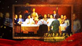 建党99周年红色版_5AE模板