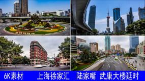 上海延时(大范围)6K视频素材