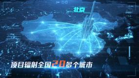 北京辐射全国全世界AE模板
