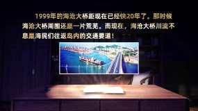 4K历史资料档案翻书ae模板v3AE模板
