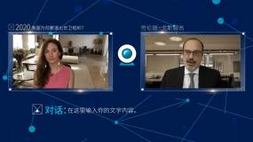视频连线采访问答aeAE模板