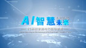 大气简洁科技标题logo定版片头AE模板AE模板