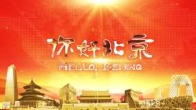 红色片头北京旅游宣传片AE模板AE模板
