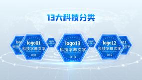 无插件3-13白色科技分类文字展示介绍AE模板