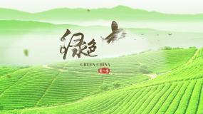 【原创】大气片头绿色中国AE模板