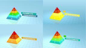 3-6层金字塔模式AE模板