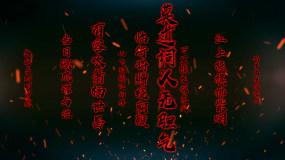 4K【B】古诗词汉字特效,无需插件AE模板