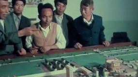 新中国改革开放708090年代脱贫扶贫扶视频素材