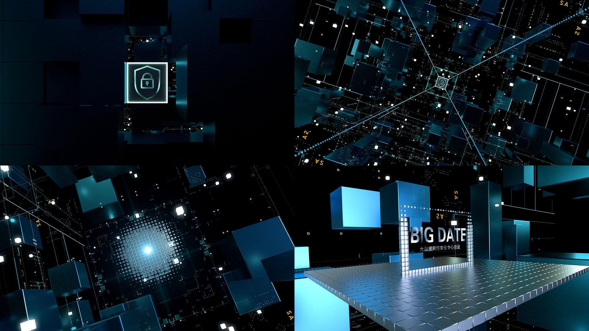 大数据人工智能_C4D工程