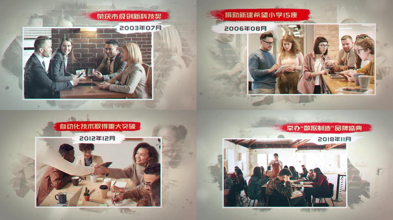 PR原创企业历史发展宣传模板V2