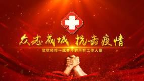 红十字震撼大气图文片头_2AE模板