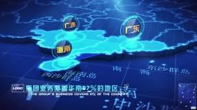 中国地图华南区域展示AE模版AE模板