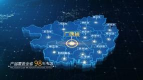 广西省立体地图区位AE模板AE模板