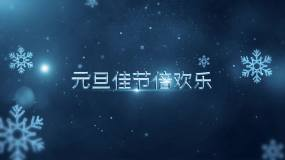唯美冰雪文字标题展示AE模板