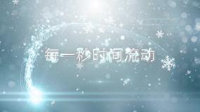 圣诞粒子雪花文字展示AE模板