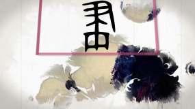 中国风水甲骨文字古汉字之画字视频动画视频素材
