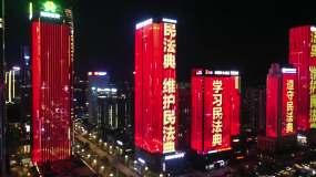 贵州金融城夜景视频素材