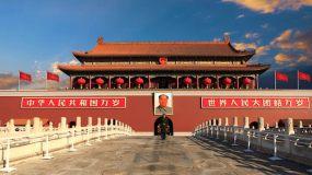 北京视频素材包