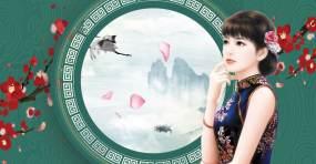 中国风古风舞台背景8视频素材