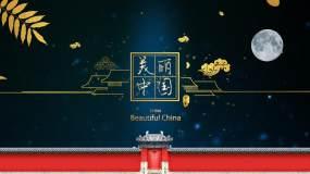 故宫红墙中国风粒子演绎大气片头片尾AE模板