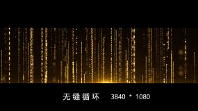 粒子上升【4K宽屏循环】视频素材