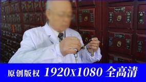 中医老先生中医医馆抓药称药制药预视频素材包