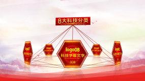 红色科技地球字幕文字分支分类AE模板
