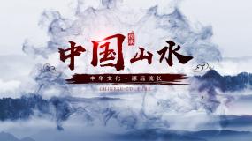 大气震撼中国风水墨片头片尾AE模板AE模板