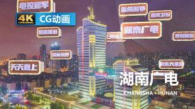 长沙湖南广电大楼马栏山广场夜景航拍特效视频素材