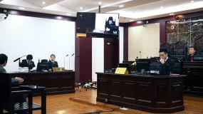 检察院办案法院审判视频素材