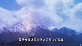 歌曲《西海情歌》视频素材