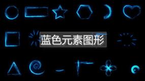 蓝色霓虹图形元素30组视频素材包