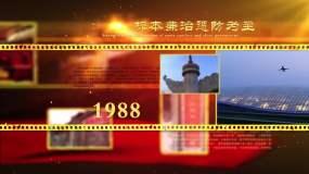 历史回顾图文ae模版AE模板