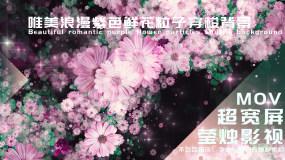 【大屏】唯美浪漫紫色鲜花粒子穿梭背景视频素材
