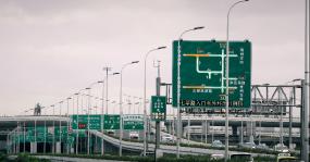 上海虹桥机场【4k原创】视频素材