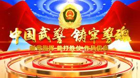 震撼蓝色中国武警公安AE片头(无插件)AE模板