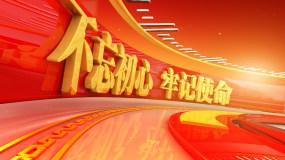 原创通用党政/喜庆红色片头C4D+AEC4D工程