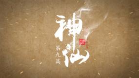 素雅风沙粒子文字片头(白字版)AE模板