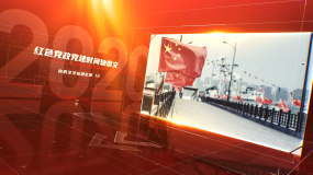 红色党政历程图文展示AE模板