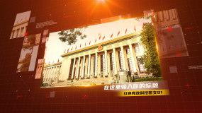 红色党政党建图文展示AE模板