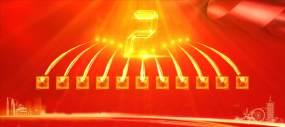 启动仪式大气logo开场ae模版AE模板