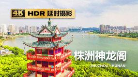 株洲神龙阁河西沿江风光带城市航拍延时摄影视频素材